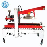 Buy cheap Matching Production Line  Box Labeling Machine Carton Box Sealing Packing from wholesalers