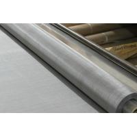 Buy cheap metal stainless steel galvanized welded wire mesh for filter tube/pipe/cylinder from wholesalers