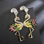 Buy cheap Copper Korea Animal earring from wholesalers