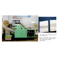 Buy cheap Ice cream stick & spoon bundling / bundle / tying machine / bundler/ binder product