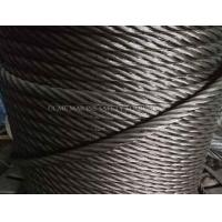 Buy cheap stainless steel rope,galvanized steel rope,hot dipped galvanized steel wire rope from wholesalers