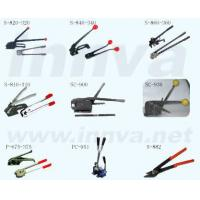 Buy cheap Manual Strapping Tools from wholesalers
