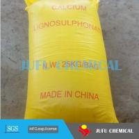 China Calcium Lignosulphonate in construction chemical as concrete admixture water reducer PRECAST CONCRETE on sale