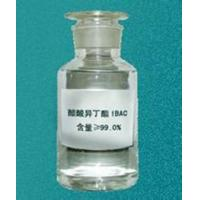 Buy cheap CAS 110-19-0 Isobutyl acetate Intermediate C6H12O2 Colorless Liquid from wholesalers