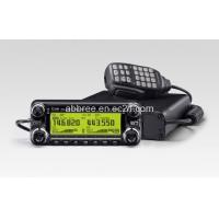 Buy cheap ICOM Dual Band Mobile Radio 2820H,60W,100% Original from wholesalers