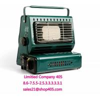 Buy cheap Shenzhen Outdoor/Portable Camping Gas Heater Supplier from wholesalers