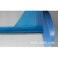 Buy cheap 70-150 micron Belt Filter Press Cloth Sludge Dewatering Filter Fabrics from wholesalers