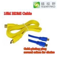 Buy cheap 15M high speed HDMI Male Cabel from wholesalers