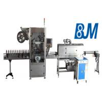Buy cheap Automatic Water Bottle Filling Plant Juice Bottle Mouth Sleeve Labeling Machine from wholesalers