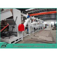 Buy cheap Mineral Water Bottle PET Plastic Recycling Line OEM / ODM Available  from wholesalers