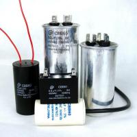 Buy cheap AC Dual Capacitor from wholesalers