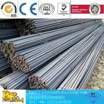 Buy cheap deformed steel rebar from wholesalers