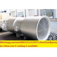 Buy cheap Large air volume industrial SWSI centrifugal fan with low sound from wholesalers