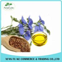 Buy cheap Medicine or Food Use Cold Pressed Flax Seed Oil from wholesalers