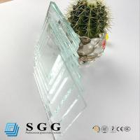 Buy cheap High quality 4mm ultra clear float glass from wholesalers