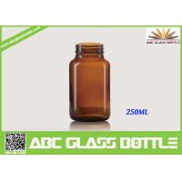 Buy cheap Free Sample 250ML Custom Small Tablet Amber Glass  Bottle product