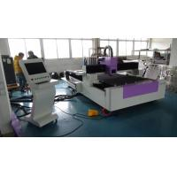 Buy cheap Automatic Sheet Metal Laser Cutting Machine Based on Windows Operating System from wholesalers