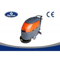 Buy cheap High Flexibility Ratio Industrial Floor Cleaning Equipment 750W Brush Motor from wholesalers
