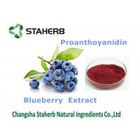 Buy cheap Blueberry Extract Antioxidant Dietary Supplement Enhance Immune System Ability from wholesalers