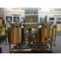 Buy cheap small beer brewery equipment mini beer brewing micro making machine for home from wholesalers