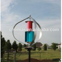 Buy cheap High Power Magnetic Windmill Low Speed Maglev  Wind Turbine for Church from wholesalers