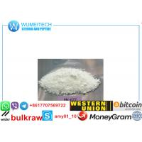 Buy cheap Pharmaceutical Raw Materials White Powder Etidocaine Local Anesthetic for pain killer drug product