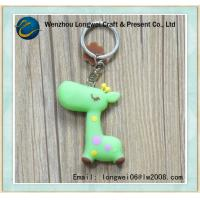 Buy cheap Animal Giraffe PVC Keychain , Cute Decoration PVC Key Ring product