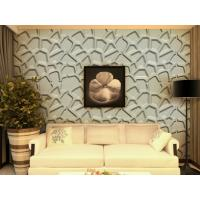 Buy cheap Deep Empaistic Wallpaper 3D Decorative Wall Panels Household Sofa Background Coverings from wholesalers
