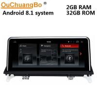 Buy cheap Ouchuangbo car audio gps navi touch screen for BMW X5 E70 X6E71 (2011-2014) support 6 core SWC 1080 video USB mirror li from wholesalers
