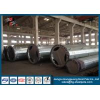 Buy cheap Electric Hot Dip Galvanized Steel Power Poles For Power Transmission Line With Bitumen from wholesalers
