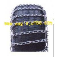 Buy cheap Tractor Chain from wholesalers