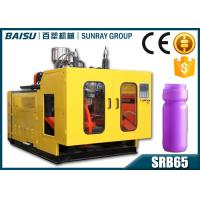 Buy cheap High Efficiency Automatic PE Plastic Bottle Blow Molding Machine 1100 Pcs / Hour from wholesalers