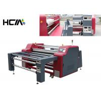 Buy cheap 1700mm Calendar Press Full Dye Sublimation Machine , Textile Roll To Roll Heat Press Equipment from wholesalers