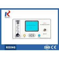Buy cheap RSGA SF6 Gas Analyzer Comprehensive Tester SF6 Gas Dew Point Tester Purity Analyzer from wholesalers