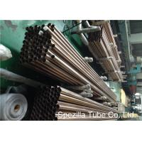 Buy cheap Fully Annealed 95 / 5 Cupro Nickel Tubes Seamless Mechanical Tubing from wholesalers