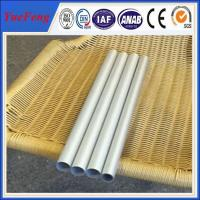 Buy cheap Diameter 20mm round tube anodizing matt silver, aluminium pipes tubes for chairs' legs from wholesalers