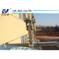 Buy cheap 630kg ZLP Series Electric Suspended Working Platform External Wall Cradle from wholesalers