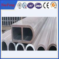 Buy cheap Hot! wholesale printing in anodized aluminum products in Metal Building Materials from wholesalers