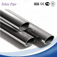 Buy cheap Tobee™ASTM A106Gr.B Seamless Steel Pipe from wholesalers