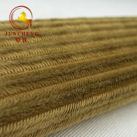 Buy cheap 100% Polyester 260gsm Zhejiang Textile Tricot Knitted Stripe for Garments and home textile from wholesalers
