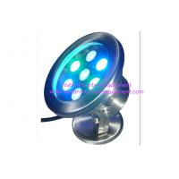 Buy cheap 6pcs 9pcs Leds RGB Fountain Lights Underwater Stand Type For Focus Brighting In Water Feat from wholesalers