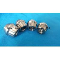Buy cheap titanium wheel nuts from wholesalers