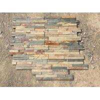 Buy cheap Rusty color Cultured Stone/Natural Stone/ Wall Panel export by Factory directly from China from wholesalers
