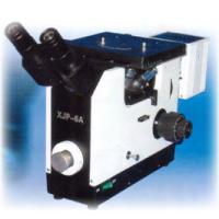 Buy cheap High-resolution Metallurgical Microscope for Verifying Metals / Alloys Material from wholesalers