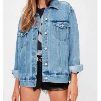Buy cheap customized button women jean oversized denim jacket from wholesalers