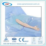 Buy cheap disposable sterile medical shoulder beach chair drape,shoulder Arthroscopy drape from wholesalers