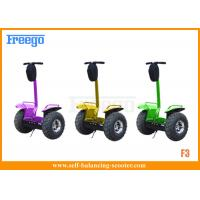 Buy cheap High Efficient Motorised Electric Outdoor Mobility Scooters 3 Gyroscope from wholesalers