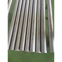 Buy cheap Hastelloy Pipe, ASTM B729  ALLOY20  (NO8020 / 2.4660 )  6 SCH40S 6M 100% ET & HT from wholesalers
