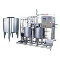 Buy cheap SUS304 Dairy Milk Processing Line Turn key Projects 1000 - 10000l/h from wholesalers
