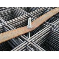 Buy cheap 6x6 inch concrete reinforcing welded wire mesh from wholesalers